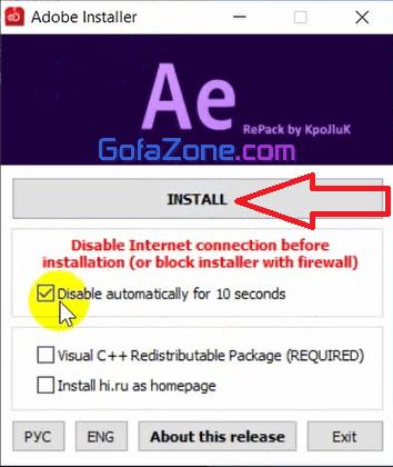 installer interface of adobe cc 2020 free version